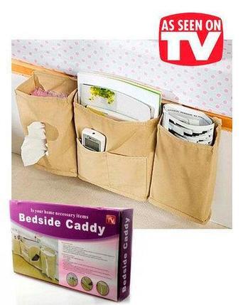 Органайзер прикроватный Bedside Caddy, фото 2