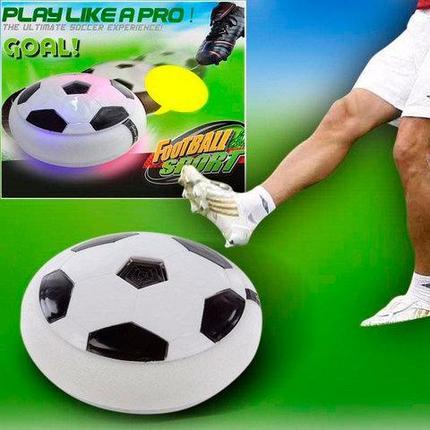 Аэромяч плоский HoverBall с LED-подсветкой для игры в футбол, фото 2