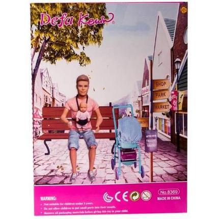 Набор кукол «Кевин с ребенком и аксессуарами» Defa Kenin, фото 2