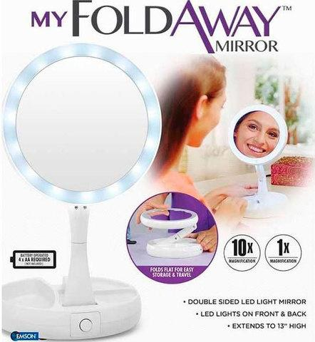 Зеркало с подсветкой для макияжа My FOLDAWAY Mirror