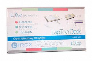 Столик-трансформер для ноутбука LapTopDesk LDTop D-5230, фото 3