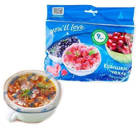 Крышки-чехлы для пищевых продуктов «You will love» [9 шт], фото 2