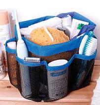 Органайзер для ванной комнаты 8-Pocket Shower Caddy, фото 2