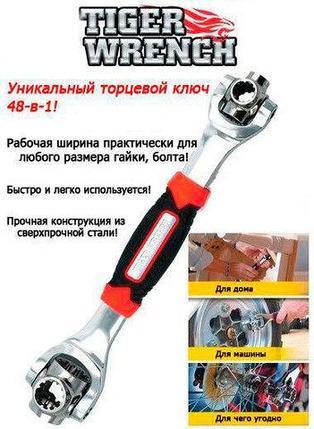 Ключ универсальный TIGER WRENCH 48 в 1, фото 2