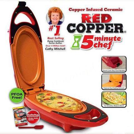 Омлетница керамическая электрическая RED COPPER 5 minute chef, фото 2