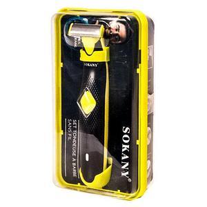 Станок-триммер для бритья автоматический SOKANY RCH-5000 2 в 1