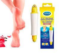Скребок для удаления огрубевшей кожи ног с увлажняющим гелем Scholl 2 в 1