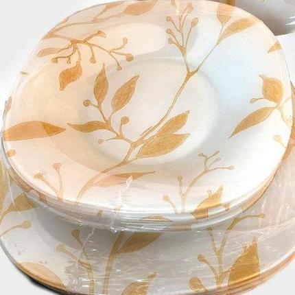 Столовый сервиз Luminarc Etude Gold на 12 персон [69 предметов], фото 2