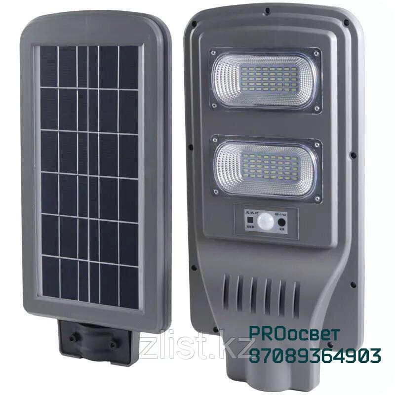 Светильник уличного освещения на солнечных батареях 20W UPS220V