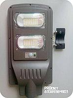 Светильник уличного освещения на солнечных батареях 20W UPS220V, фото 2