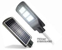 Светильник уличного освещения на солнечных батареях 20W UPS220V, фото 4