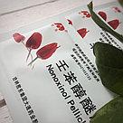 Противозачаточные салфетки, фото 2
