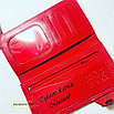 Женский портмоне с гравировкой, фото 5