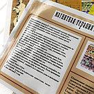 Южно-корейский пластырь для суставов, магнитный пластырь Мао Чжэн, фото 2