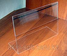 Менюхолдер тейбл тент А4 L-образный горизонтальный Акрил 2мм