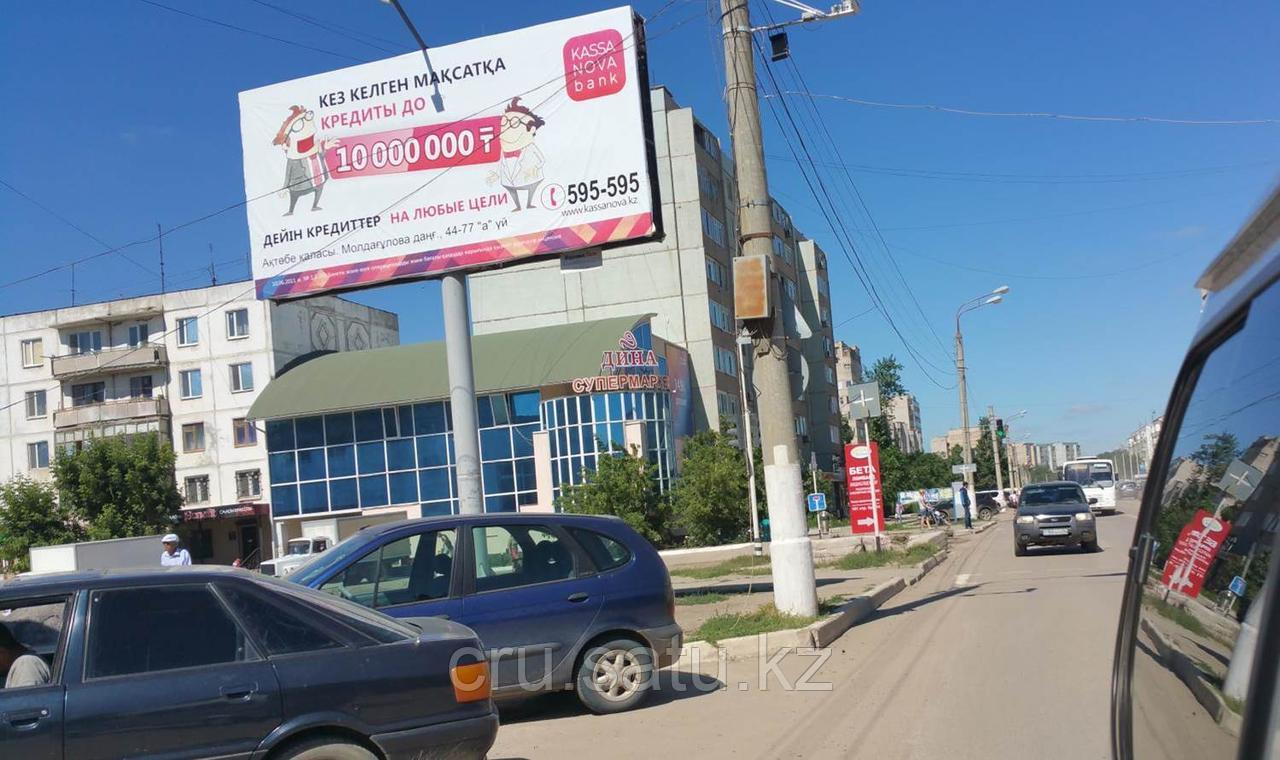 Ул.Бр.Жубановых –ул 101 Стрелковой бригады