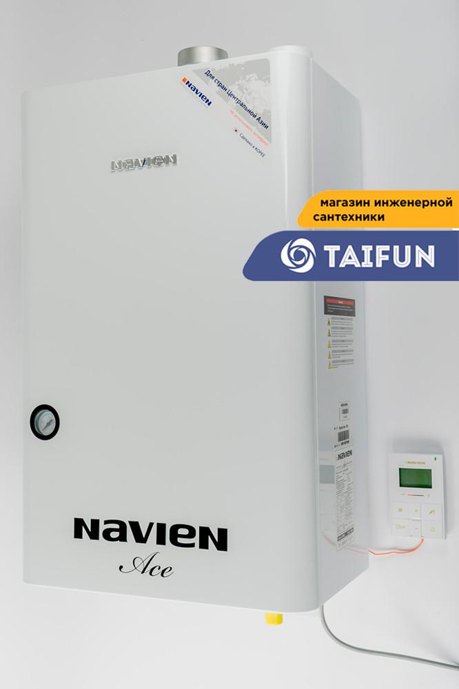 Navien ACE-40K котел настенный газовый - фото 1