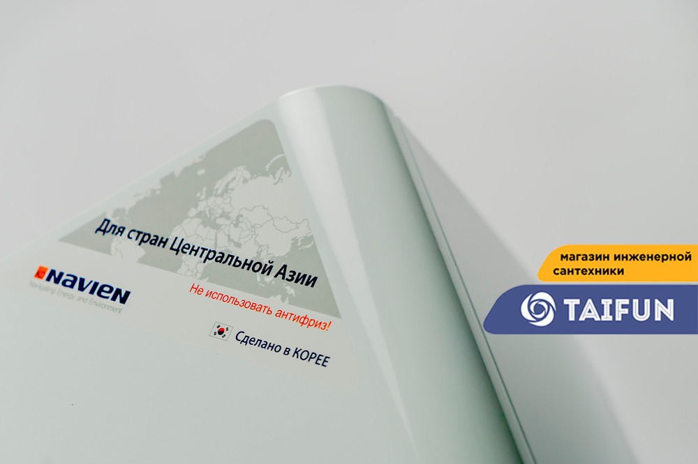 Navien ACE-40K котел настенный газовый - фото 4