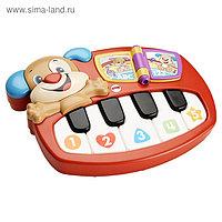 Развивающая музыкальная игрушка «Пианино-щенок»