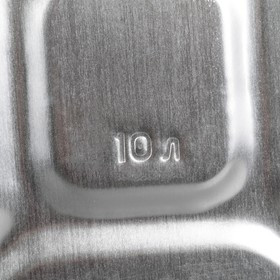 Канистра с крышкой SCOVO, 10 л, цвет МИКС - фото 5