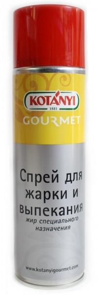 """Спрей для жарки и выпекания """"Kotanyi"""" 500мл"""