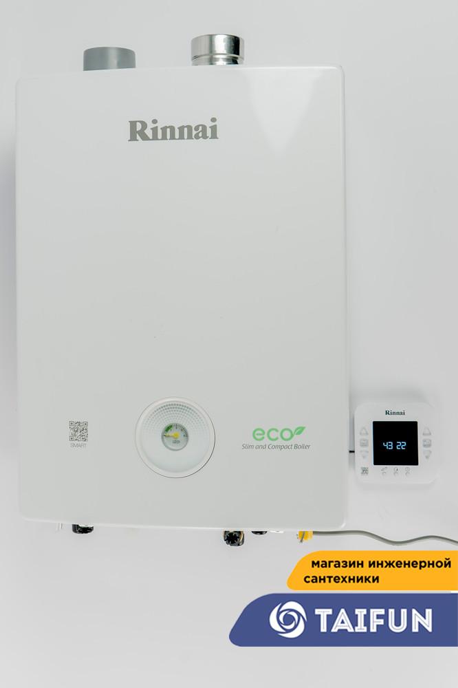 Котел Rinnai RB 307 RMF/350kw настенный газовый - фото 2
