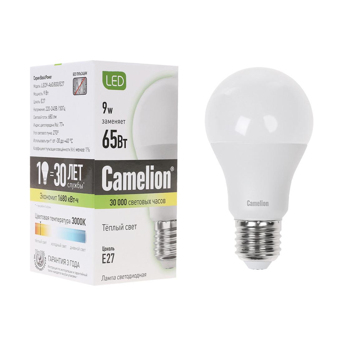 Лампа светодиодная Camelion А60/3000К/E27/9Вт, Тёплый