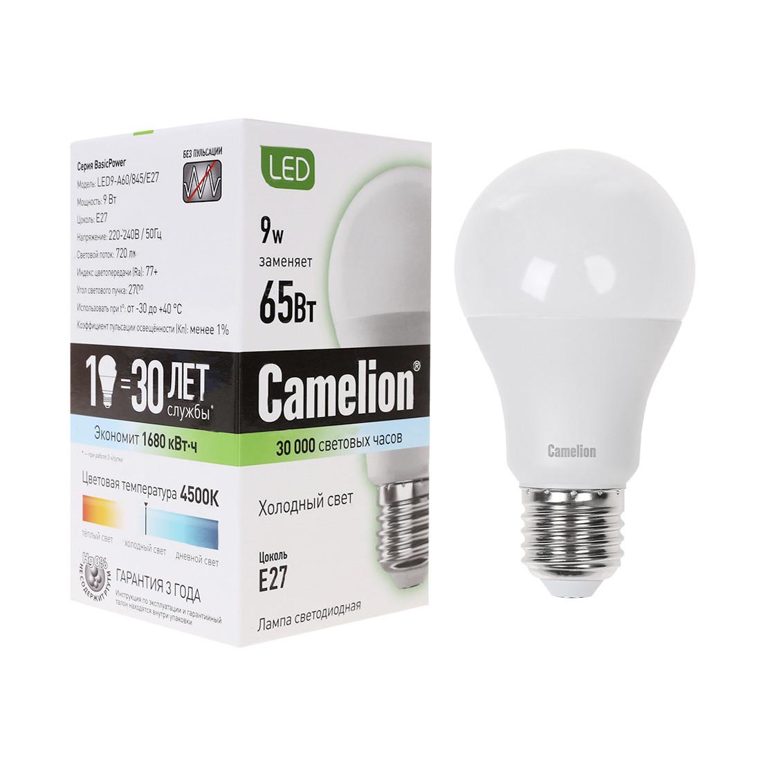 Лампа светодиодная Camelion А60/4500К/E27/9Вт, Холодный