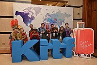 """С 17 по 19 апреля - KITF-2019. Казахстанская международная выставка """"Туризм и путешествия"""""""
