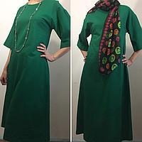 Платье женское 44-48 размер
