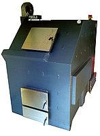 Котел отопительный Горняк 150 кВт на 1500 кв.м