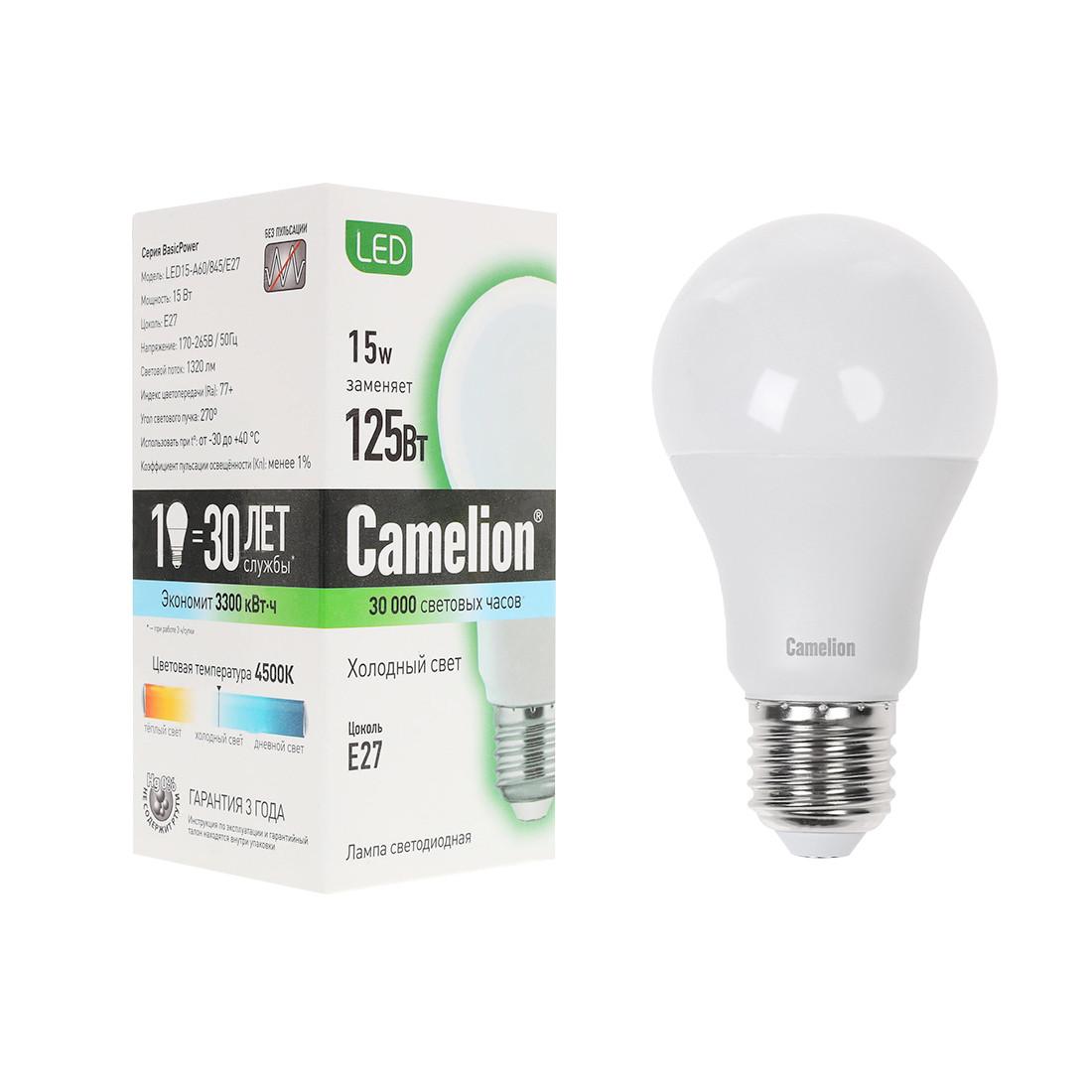 Лампа светодиодная Camelion А60/4500К/E27/15Вт, Холодный