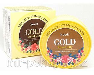 Гидрогелевые корейские патчи под глаза  с золотом и маточным KOELF Gold&Royal Jelly Hydrogel Eye Patch, Алматы