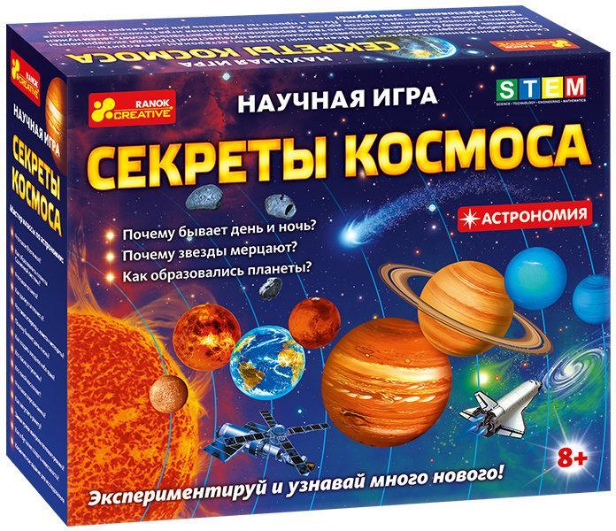"""Ranok 12115018Р Научная игра """"Секреты Космоса"""""""
