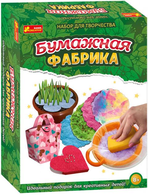 "Ranok 12114017Р Набор для творчества ""Бумажная фабрика"""