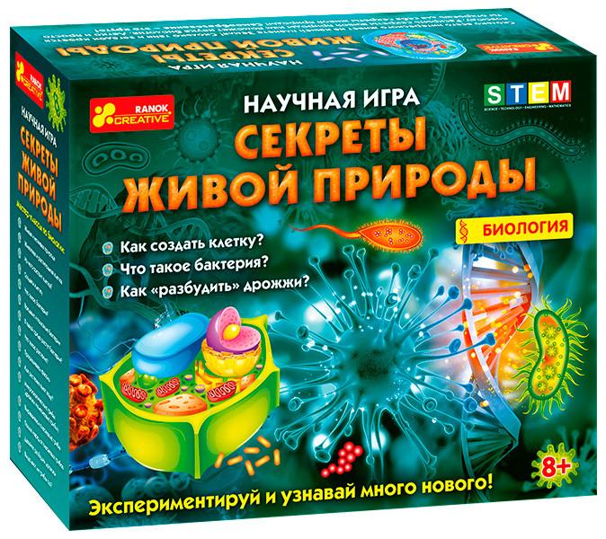 """Ranok 12123019Р Научная игра """"Секреты живой природы"""""""