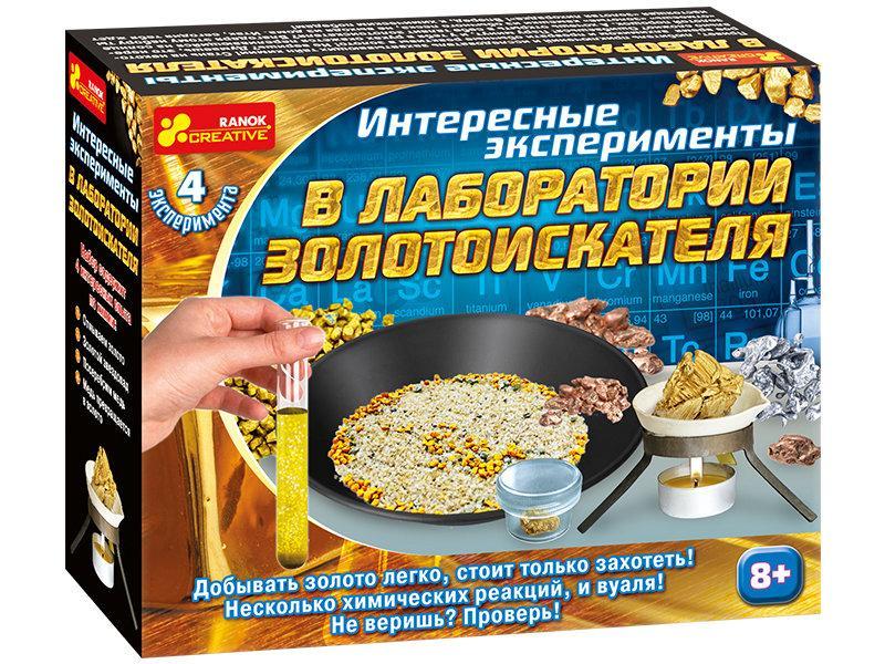"""Ranok 12115016Р Набор для экспериментов """"Лаборатория золотоискателя"""""""