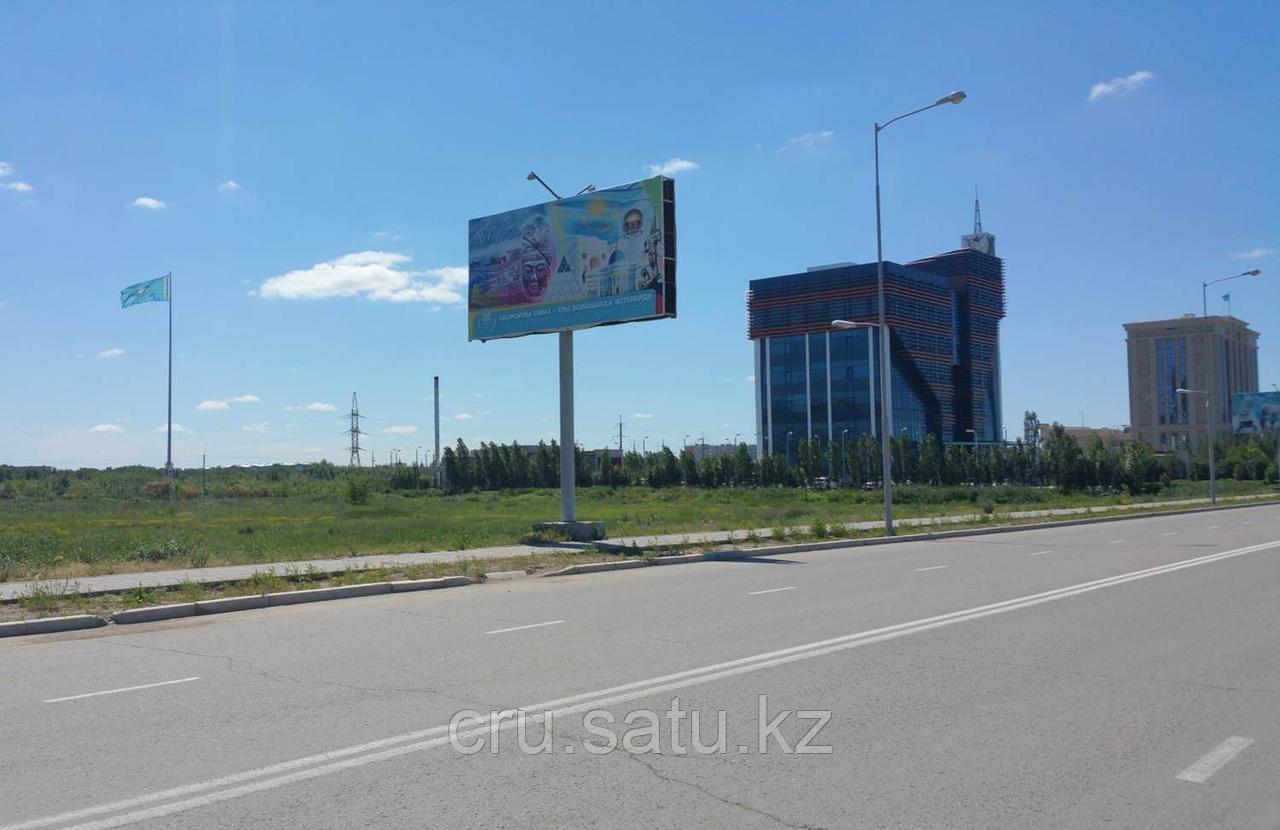 Ул.Г.Жубановой (КазХром, Мега Актобе)
