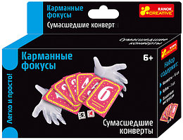 """Ranok 12215006Р Карманные фокусы """"Сумасшедшие конверты"""""""