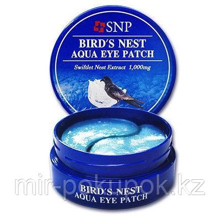 Омолаживающие гидрогелевые патчи с ласточкиным гнездом SNP Bird's Nest Aqua Eye Patch, Алматы