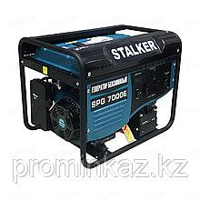 Генератор бензиновый STALKER SPG 7000E - 5квт, 220В