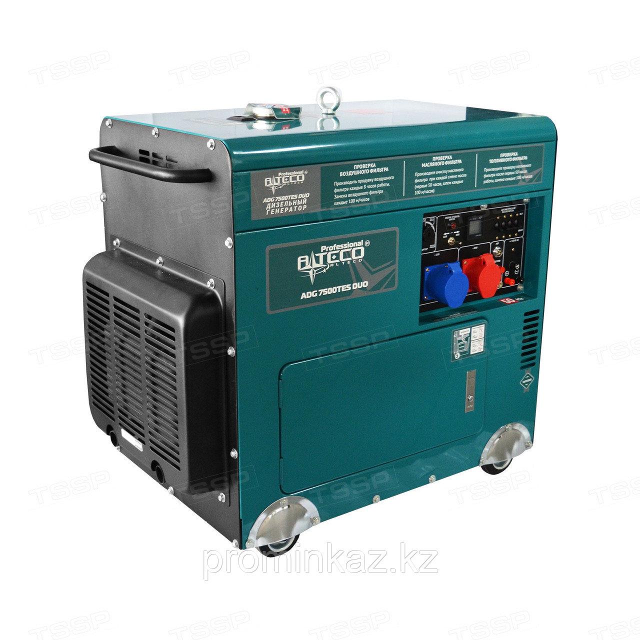 Дизельный генератор Alteco Professional ADG 7500TES DUO - 7кВт