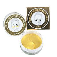 Ezilu Гидрогелевые Патчи для кожи вокруг глаз с золотом и витаминным комплексом Golden Collagen Eye Mask