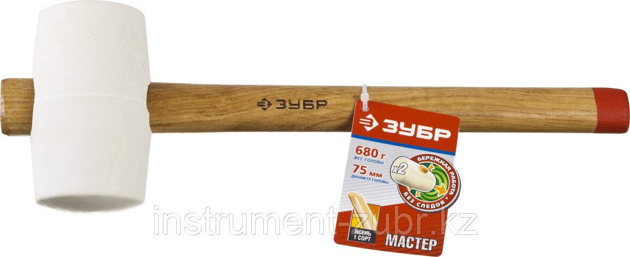 """Киянка ЗУБР """"МАСТЕР"""" резиновая белая, с деревянной рукояткой, 0,68кг"""