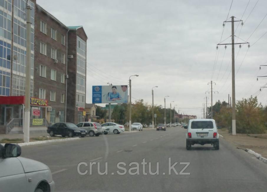 Ул.Г.Жубановой (Домострой)