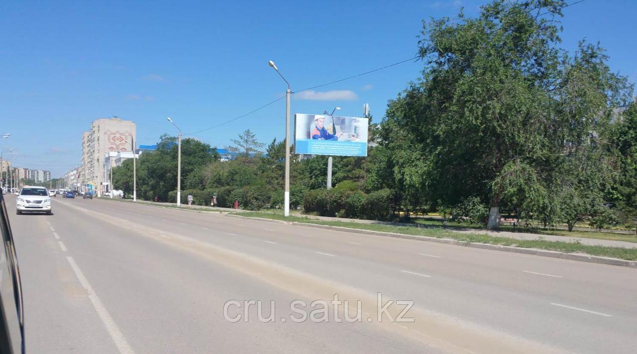 Ул. Бр.Жубановых (бульвар влюбленных, рынок Алтай)