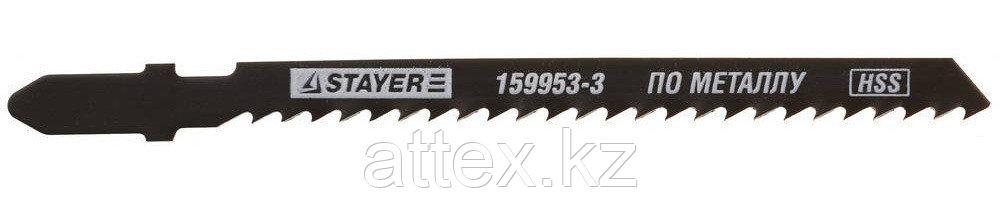 """Полотна STAYER """"PROFI"""", T227D, для эл/лобзика, HSS, по металлу (3-15мм), фигур. рез, EU-хвост., шаг 3мм, 75мм, 2шт 159953-3_z01"""