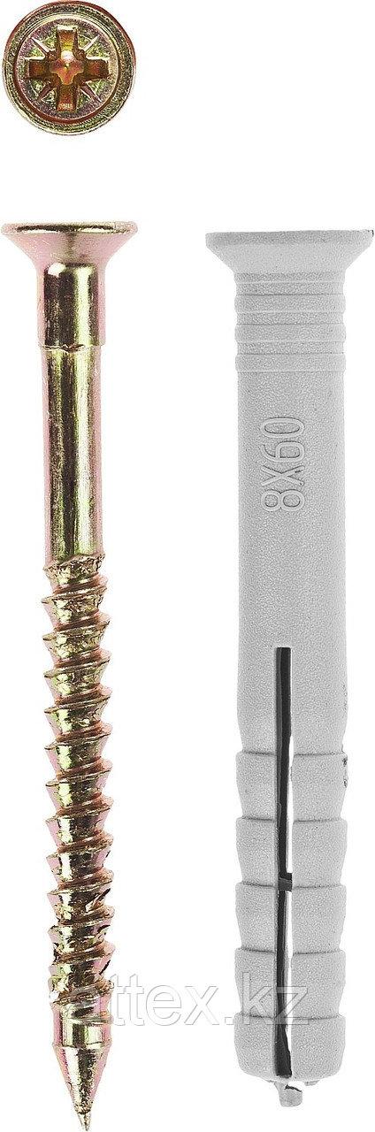 Дюбель-гвоздь полипропиленовый, потайный бортик, 8 x 80 мм, 3 шт, ЗУБР Мастер 4-301346-08-080