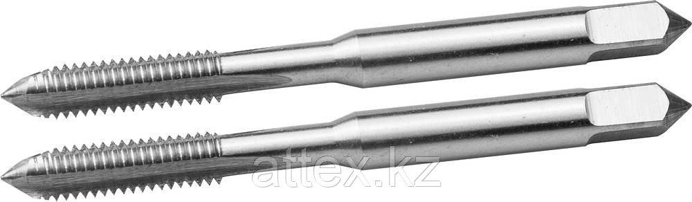 """Метчики ЗУБР """"ЭКСПЕРТ"""" машинно-ручные, комплектные для нарезания метрической резьбы в сквозных отвер 4-28007-05-0.8-H2"""