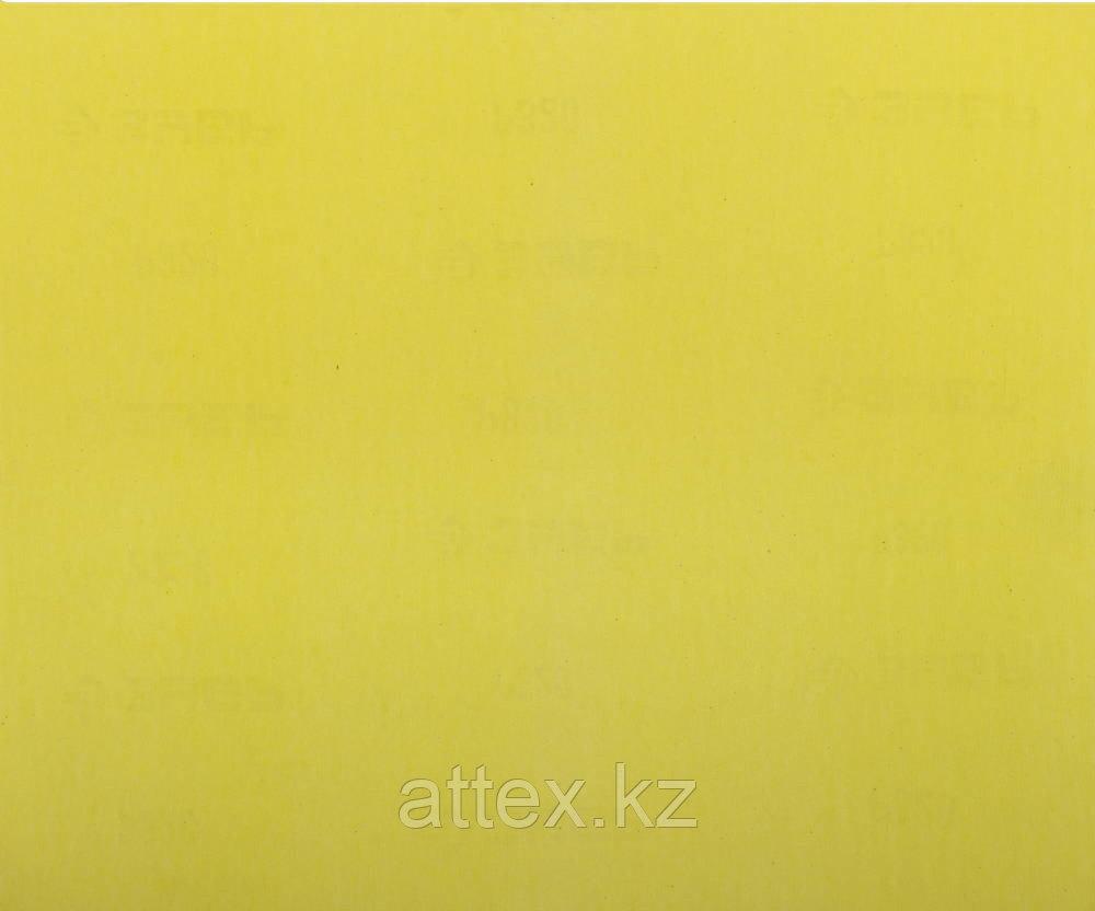 """Лист шлифовальный ЗУБР """"МАСТЕР"""" универсальный на бумажной основе, Р320, 230х280мм, 5шт 35525-320"""